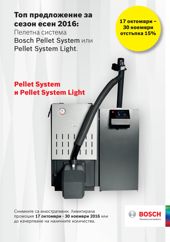 a5_pelletsystems_preview3_bg